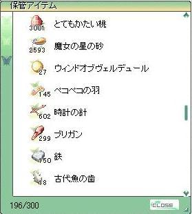 f0020747_165553.jpg