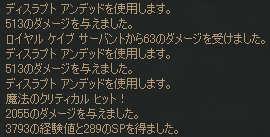 e0049262_22364632.jpg