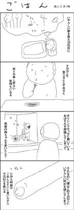 足草01s