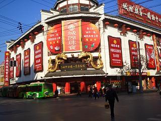 ■上海;豫園_e0094583_18573025.jpg
