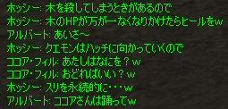 c0056384_14211174.jpg