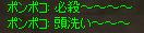 c0017886_16595247.jpg