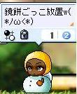 d0024593_2164813.jpg