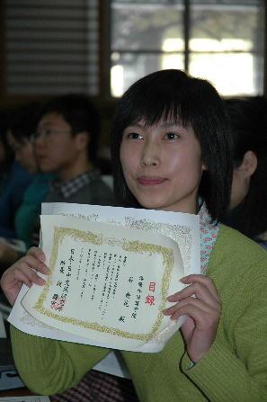 石金花さん 第一回中国人の日本語作文コンクール表彰式における挨拶_d0027795_945448.jpg