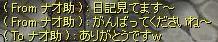 f0009297_17275123.jpg