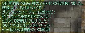 d0066308_0401755.jpg