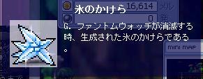 f0019214_14163485.jpg