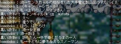 e0017416_2182980.jpg