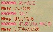 e0027722_19585984.jpg