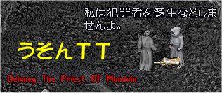 e0027722_2013863.jpg