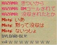 e0027722_2031761.jpg