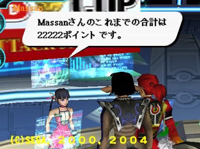 MA3撃破がんばってます_c0049225_5251714.jpg