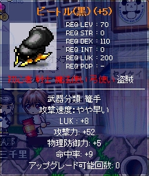 e0071128_21432024.jpg