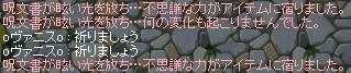e0071128_5593073.jpg