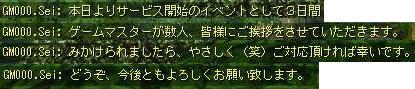 f0027831_16583131.jpg