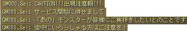f0027831_17133965.jpg