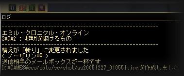 b0002644_1581240.jpg