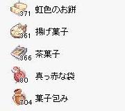 d0019946_16223693.jpg