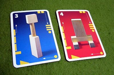 お題カードな例