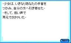f0015462_1338513.jpg