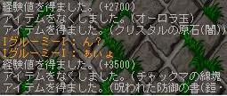 a0044572_18173853.jpg