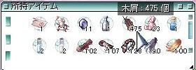 a0054379_18443890.jpg