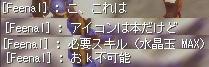 d0050684_1765619.jpg