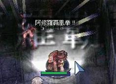 b0032787_1675187.jpg