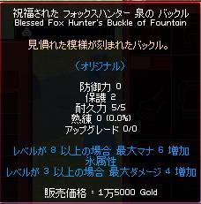 d0035190_10435697.jpg