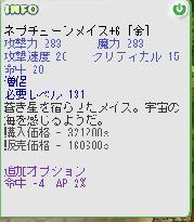 b0027699_5491727.jpg