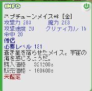 b0027699_5492985.jpg