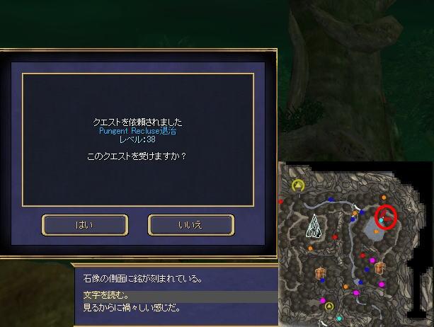e0094401_16535462.jpg
