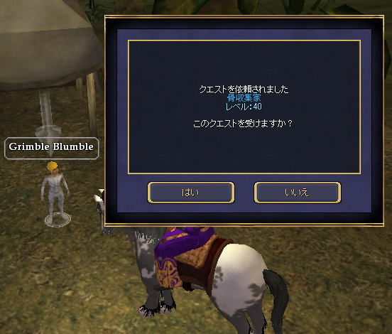 e0094401_17583629.jpg