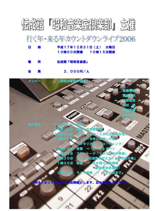 f0020302_16534120.jpg