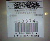 f0024602_052498.jpg