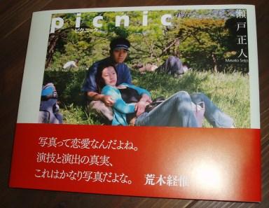 月曜社2006年1月の新刊のご案内_a0018105_12333369.jpg