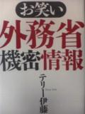 b0063420_0293071.jpg