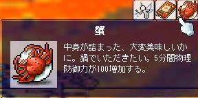 d0021620_838766.jpg