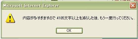 e0027722_1247781.jpg