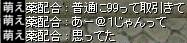 a0038929_21243496.jpg