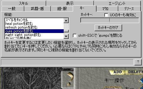e0044529_6433868.jpg