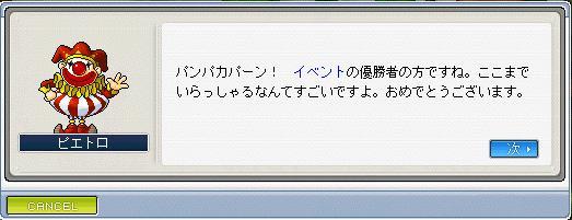 f0023741_1611019.jpg