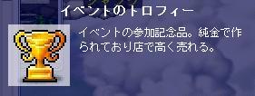 f0023741_1621469.jpg