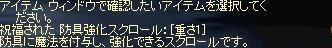 b0010543_1128748.jpg