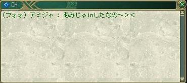 e0057344_15123753.jpg