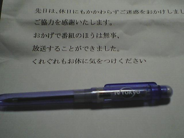 e0095054_19254058.jpg