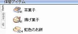 d0040357_3131649.jpg
