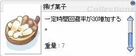 d0040357_39168.jpg