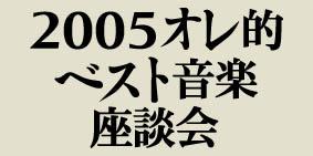 b0042958_18425997.jpg