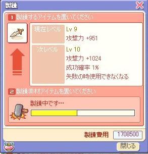 e0028058_9305387.jpg